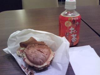 本日のお昼ごはん…